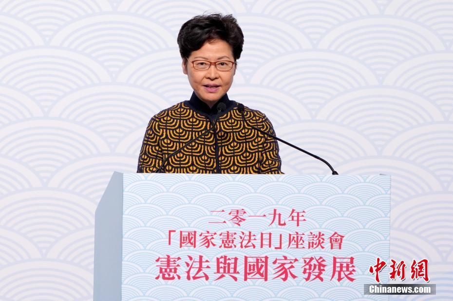 林郑月娥:香港应完善宪法和基本法实施制度及机制
