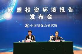 中国贸促会发布国别指南助力企业对外投资
