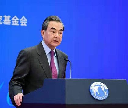 王毅谈2019年中美关系:中美应共同找到两个大国在这个星球上和平共处之道