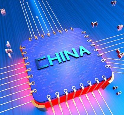 """芯片国产替代升级 """"龙芯""""发布新一代处理器"""