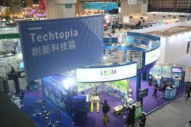 第三届创智营商博览在香港开幕 展出多项创新产品