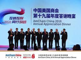 胡春华出席中国美国商会2019年度答谢晚宴暨100周年庆典