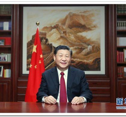习近平发表2020年新年贺词(全文)
