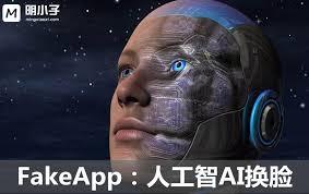 """德国政府:人工智能视频""""换脸""""技术有巨大社会风险"""