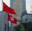 香港特区政府:奉劝部分政界人士停止要求外国政府或国会干预香港事务