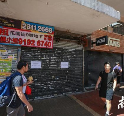 香港9至11月失业率升至3.2% 餐饮业失业率创八年新高