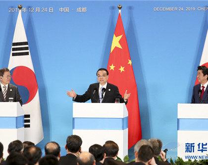 温故知新,开辟未来——第八次中日韩领导人会议解读