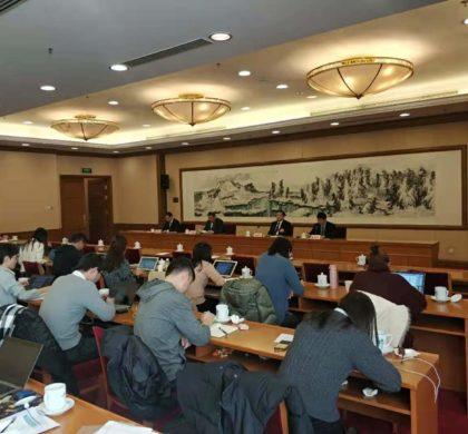 中国商务部:2020年将促消费、稳外贸、稳外资