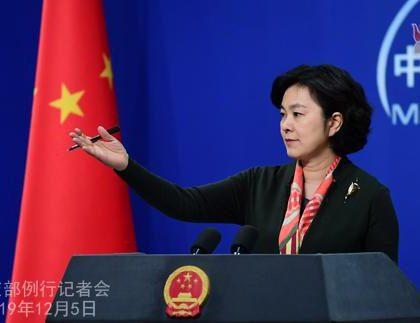 """北约峰会未将中国定位为""""威胁"""" 外交部回应"""