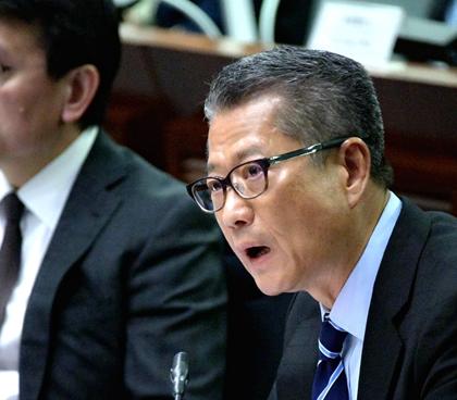 陈茂波:受社会事件及外围因素影响香港经济前景阴霾密布