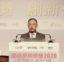 金管局总裁:香港金融体系稳健 市场运作保持正常