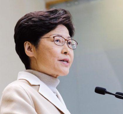 林郑月娥:特区政府致力推动香港保险业发展