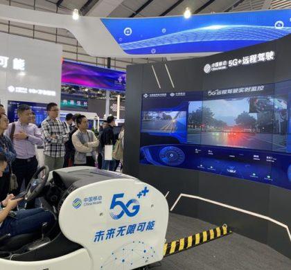 """""""智能经济""""正在中国加速起步"""