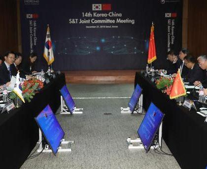 中韩科技合作联委会第14次会议在首尔召开