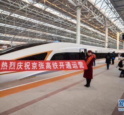 充满黑科技!中国首条智能高铁正式通车