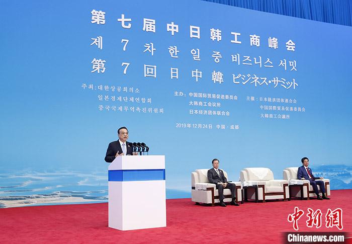 李克强在第八次中日韩领导人会议上的讲话(全文)