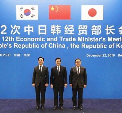 中日韩同意加快自贸协定谈判受到广泛关注