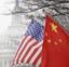 中方关于中美第一阶段经贸协议的声明