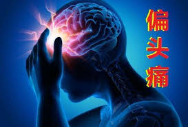 美国批准一款偏头痛口服新药