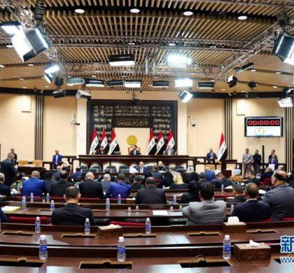伊拉克议会要求美军撤离 特朗普威胁大规模制裁