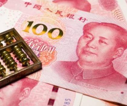 银保监会定调银行业保险业高质量发展方向