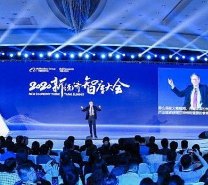 数字平台激发中国创新活力