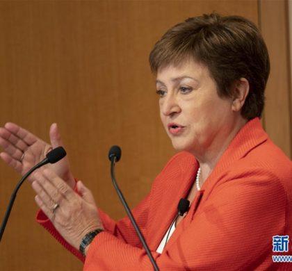 IMF总裁:中美第一阶段经贸协议降低世界经济不确定性