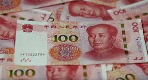 联合国贸发会议报告显示2019年中国仍是第二大外资流入国