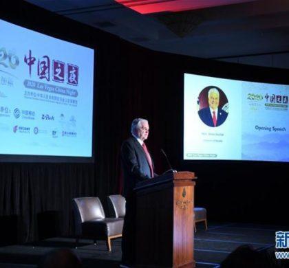 美内华达州州长:美中应在投资、创新等领域坚持协作