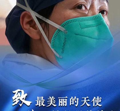 新华社评论员:疫情就是命令 防控就是责任——论坚决打赢疫情防控阻击战