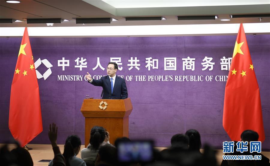 刘鹤将于13日率团赴美 与美方签署第一阶段经贸协议