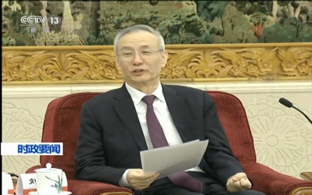 刘鹤会见国际科技合作奖获奖外国专家