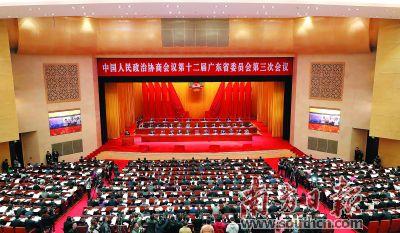 港澳人士在广东政协会议踊跃建言大湾区发展