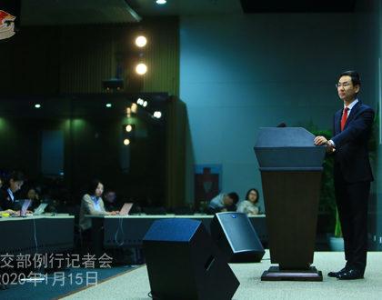 美要求英方禁止使用华为5G技术 中国外交部希望英方独立自主作出抉择