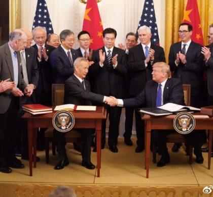 世界的期待 正确的选择——中美签署第一阶段经贸协议现场侧记