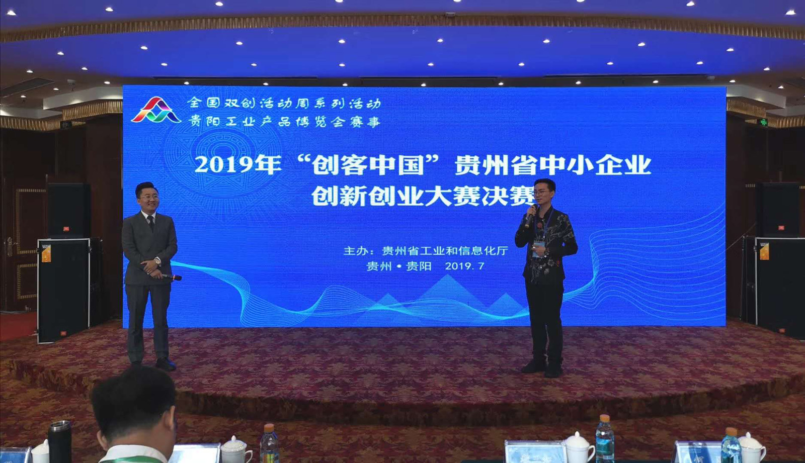 """贵州省2019年向""""创客""""发放1422万元科技创新券"""