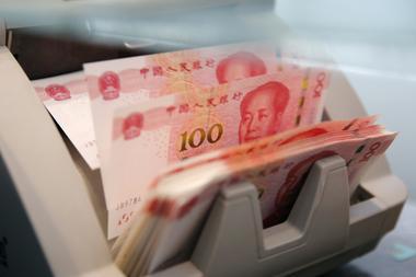 中国高层会议直面中小企业融资难 力促金融机构愿贷、敢贷、想贷