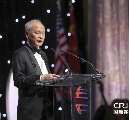中国驻美大使:互利共赢始终是中美经贸合作的本质特征