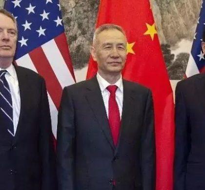 美媒:美中两国同意恢复全面经济对话