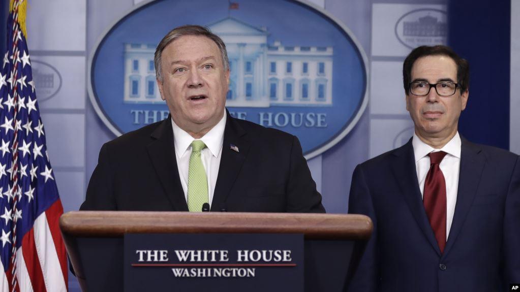 美国宣布对伊朗新一轮制裁措施