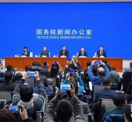 新华社评论员:齐心协力打赢疫情防控这场硬仗