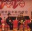 中国文化的传承与绽放:大波士顿贝尔蒙特华人新春联欢观察