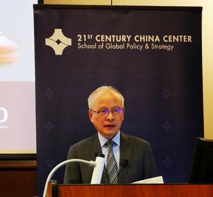中国驻美大使呼吁中美就世界观加强战略协调