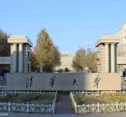 中国大陆高校再度领跑泰晤士高等教育新兴经济体大学排名