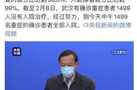 武汉重症确诊患者全部入院治疗
