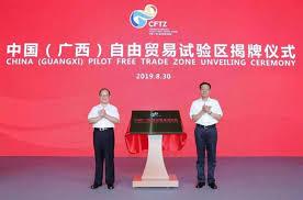 广西自贸区建设实施方案发布 将打造中国—东盟开放合作高地