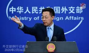中国外交部:坚决反对美国务卿对中国新冠肺炎疫情防控工作的无端指责