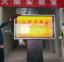 """特写:探访生产复工中的""""中国光谷"""""""