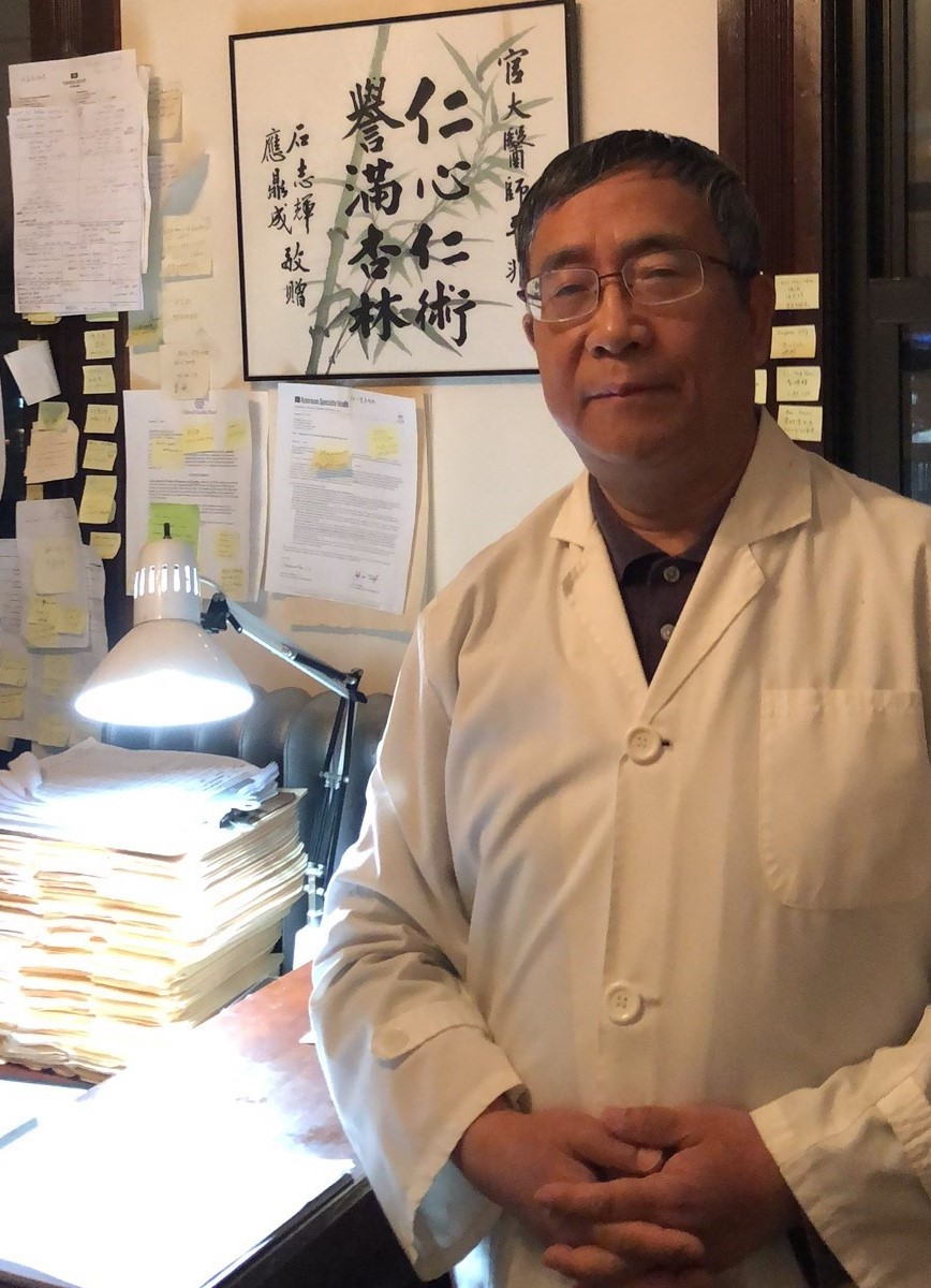 贡献秘方的美籍华人中医呼吁全球中医共同抗击新型冠状病毒疫情