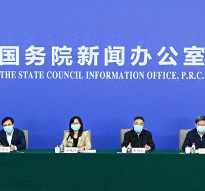 中国国新办:中医药防治新冠肺炎发挥了哪些作用?